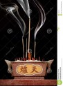 chinese-incense-burner-4263161